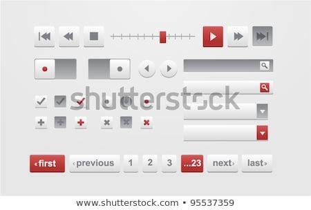 Player navigation buttons set. White plastic control panel. Stock photo © ESSL