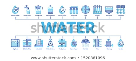 Stock photo: Water Treatment Tank Vector Sign Thin Line Icon