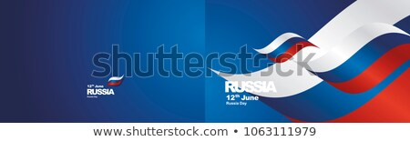russia day 12th june abstract celebration background design Stock photo © SArts