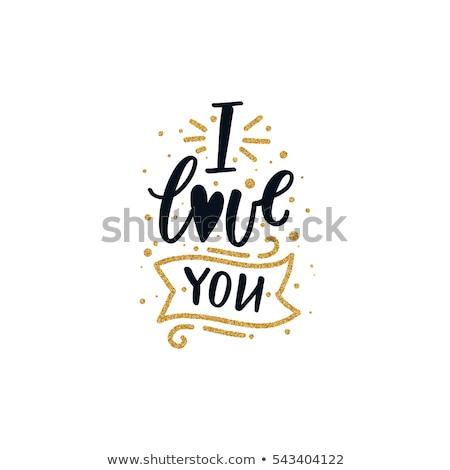 i love you in golden heart stock photo © marinini