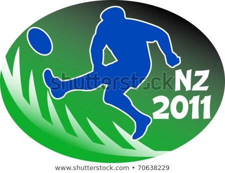 Rugby ball paproci Nowa Zelandia 2011 ilustracja słowa Zdjęcia stock © patrimonio
