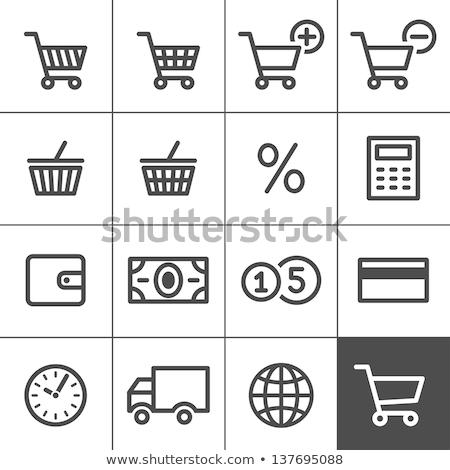 Сток-фото: супермаркета · Корзина · икона · кнопки · дизайна