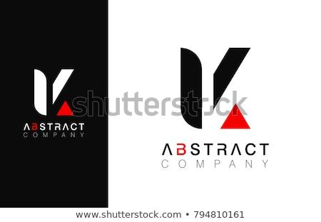 Fekete logotípus levél logo ikon vektor Stock fotó © blaskorizov
