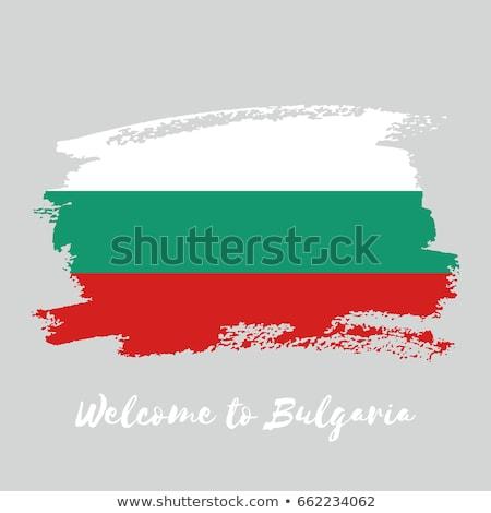 ブルガリア フラグ 手 白 中心 自由 ストックフォト © butenkow