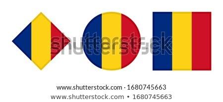 Sphere with flag of Romania Stock photo © alessandro0770
