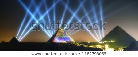 amazing 2017 new year celebration background with lights and dot Stock photo © SArts