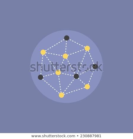 Integráció innováció ikon terv üzlet izolált Stock fotó © WaD