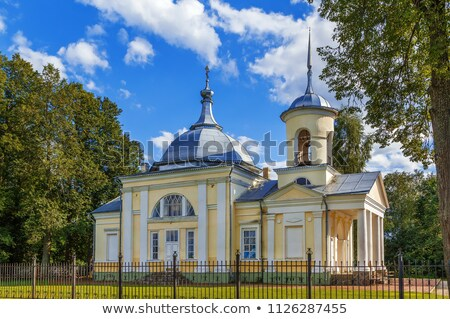 Manor Brjanchaninovyh, Russia Stock photo © borisb17