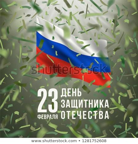 Verdediger dag tekst russisch taal vertaling Stockfoto © orensila