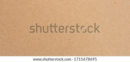 Papel pardo cartão conselho teia papel textura Foto stock © nuttakit