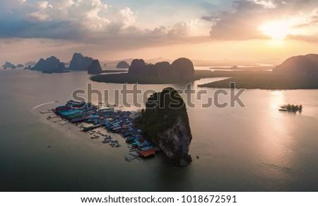 島 夏 美しい 風景 海 青空 ストックフォト © Yongkiet