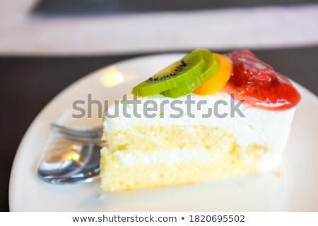 Kremsi kek kiraz üst gıda parti Stok fotoğraf © bluering