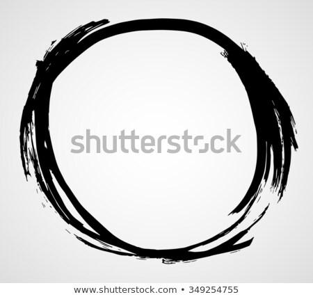 Ingesteld pijlen ringen ontwerp communie Stockfoto © masay256