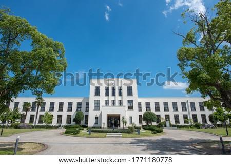 Японский · общественного · школы · здании · иллюстрация · весны - Сток-фото © Blue_daemon