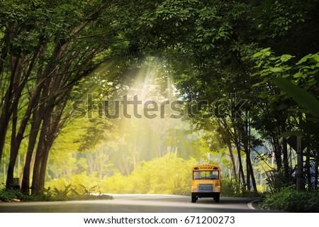 スクールバス 風景 ビッグ 黄色 立って ストックフォト © robuart