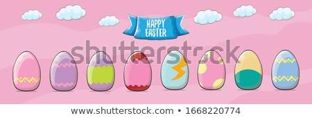 pink easter egg wave hands Stock photo © dariusl