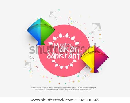 festival background for makar sankranti with flying kites Stock photo © SArts