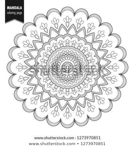 Diseno feliz ninos mandala patrones ilustración Foto stock © bluering
