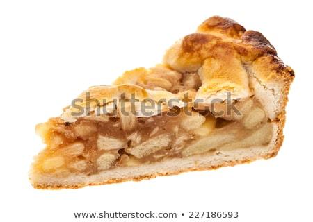 частей · яблочный · пирог · свежие · клюква · яблочный · сок · зеленый - Сток-фото © sarkao