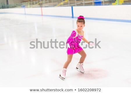 Stock photo: nine figure skaters