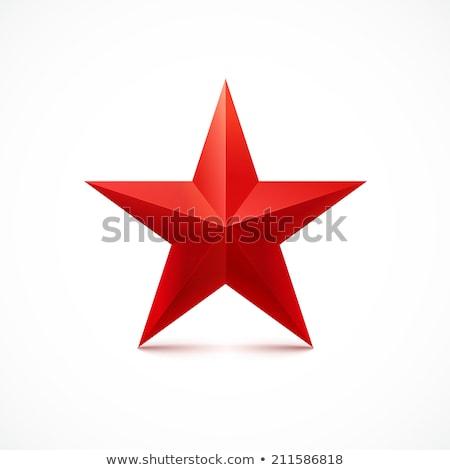 иллюстрация · аннотация · пространстве · звездой - Сток-фото © netkov1