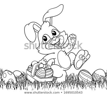Negru alb drăguţ ou mascota de desene animate Imagine de stoc © hittoon