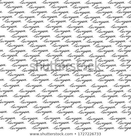 счастливым английский каллиграфия текста Сток-фото © orensila