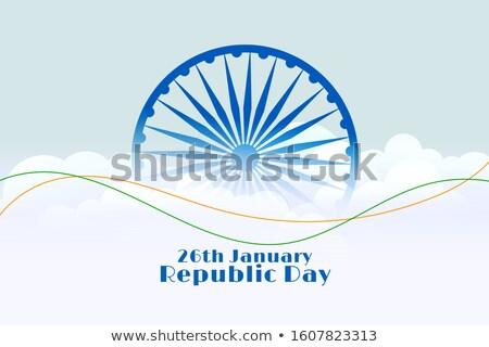 Blauw chakra boven wolken indian republiek Stockfoto © SArts