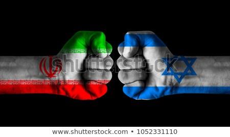 Irã · Israel · bandeira · misto · tridimensional · tornar - foto stock © tiero