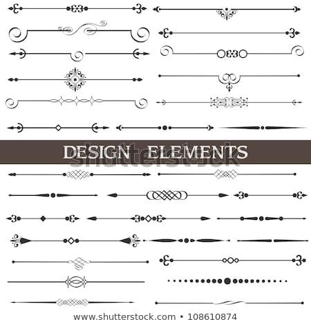 Сток-фото: Decorative Design Elements And Page Decor Vector Illustration