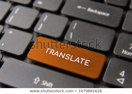 Online piros gomb fekete számítógép billentyűzet internet Stock fotó © tashatuvango
