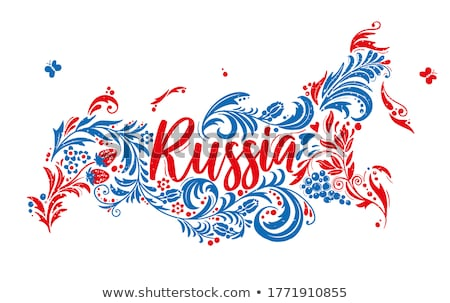 ロシア 伝統的な スタイル 葉 芸術 ストックフォト © Yuran