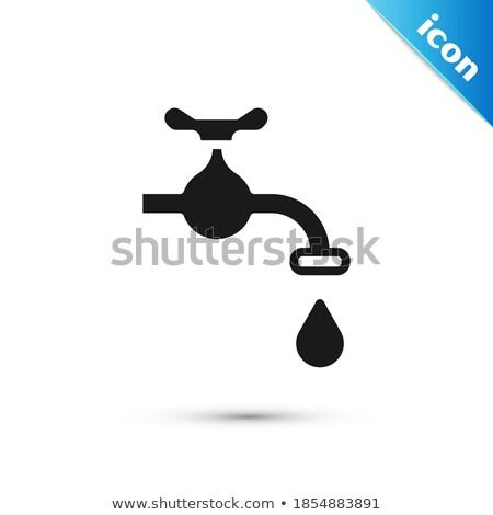 水滴 下がり 金属 グレー タップ 自然 ストックフォト © jaycriss