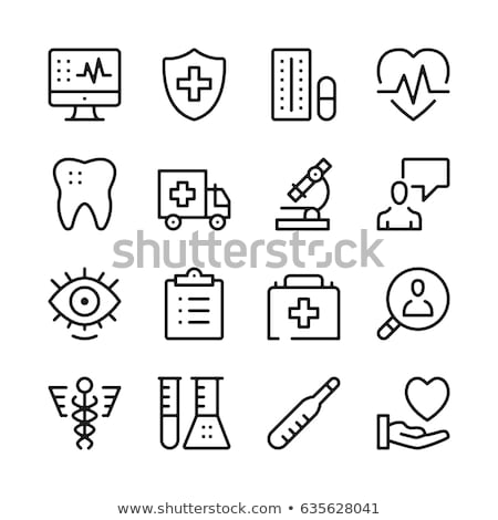 heart with cardiogram thin line icon stock photo © rastudio
