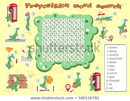 bilmece · kelime · okul · puzzle · parçaları · inşaat · eğitim - stok fotoğraf © fuzzbones0