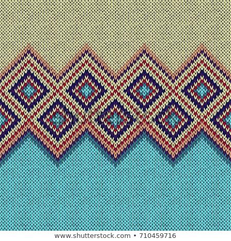 Senza soluzione di continuità maglia pattern decorativo ornamento geometrica Foto d'archivio © ESSL