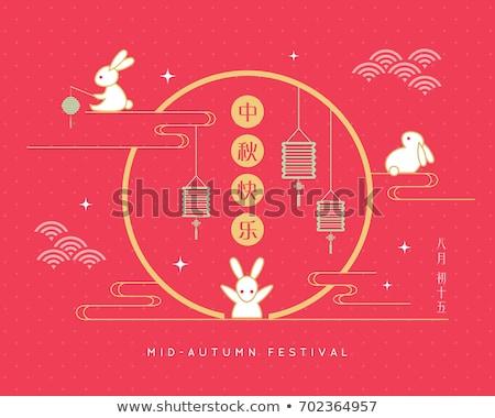 осень фестиваля Flyer Cartoon луна кролик Сток-фото © robuart