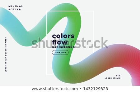 Elegante fluido líquido gradiente fondo web Foto stock © SArts