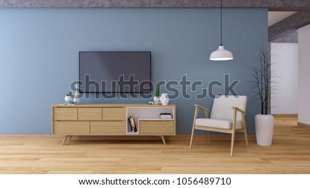 Lámpara LCD Screen vintage estilo interior Foto stock © Nejron