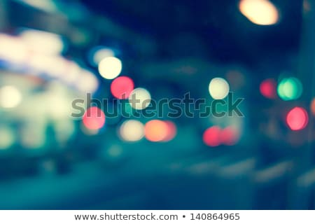 スペクトル ぼかし 単純な ぼやけた 虹 実例 ストックフォト © nelsonart