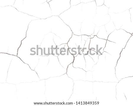старые стены подробность Сток-фото © Sarkao