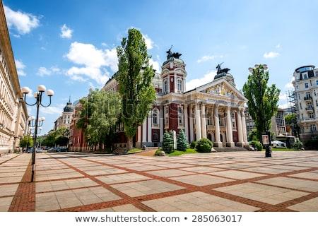 Színház Szófia Bulgária színház építészet Stock fotó © magraphics