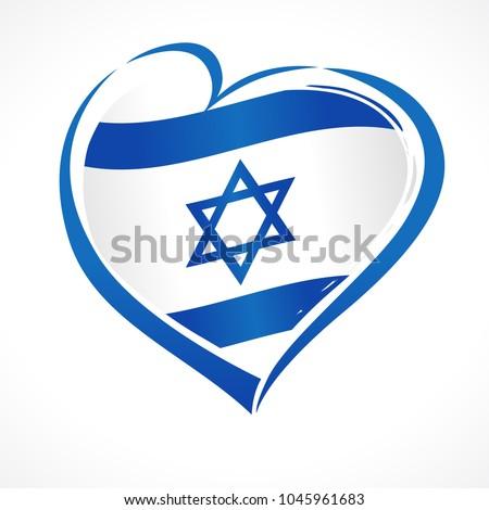 Israel Flagge Shirt Geschäftsmann Mann Stock foto © fuzzbones0
