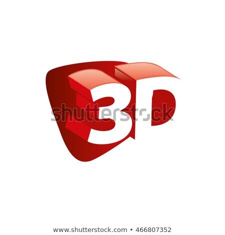 Vector logo 3D logo-ontwerp sjabloon icon Stockfoto © butenkow