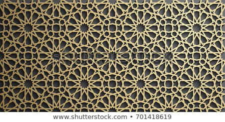 ramadan kareem islamic mandala pattern background Stock photo © SArts