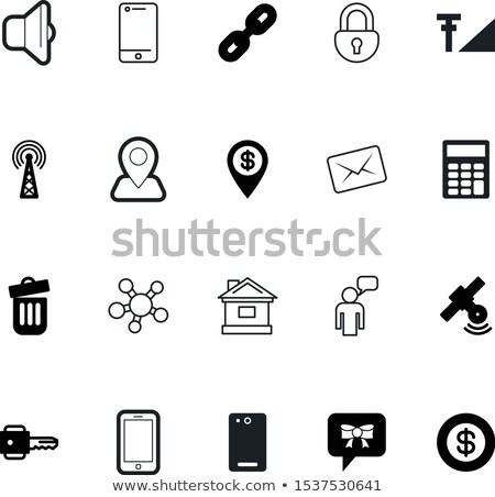 のGPS  文字 ベクトル デザイン 実例 道路 ストックフォト © Pinnacleanimates