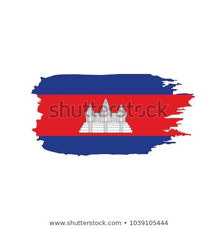 Bandeira Camboja pintado escove sólido abstrato Foto stock © tang90246