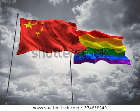 中国 · 国 · 地図 · 世界中 · 教育 · 旅行 - ストックフォト © tony4urban