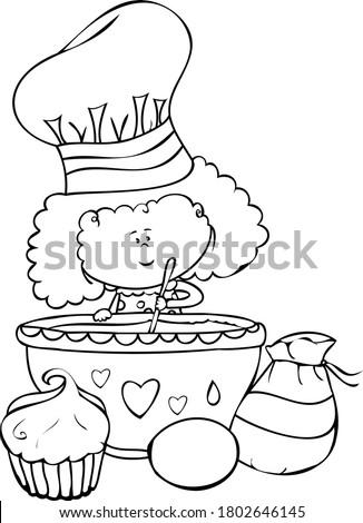Surpreendido desenho animado livro de receitas ilustração olhando livro Foto stock © cthoman