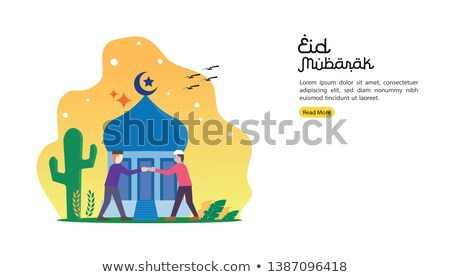Eid Al Adha Web Page Text Vector Illustration Stock photo © robuart